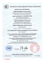 XCSPA/PL/PR... and XCSTA/TL/TR... safety switches (made in France) - Certificate for China compulsory product certification