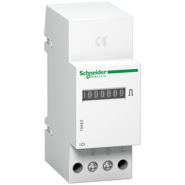 DIN-rail mounted impulse counter