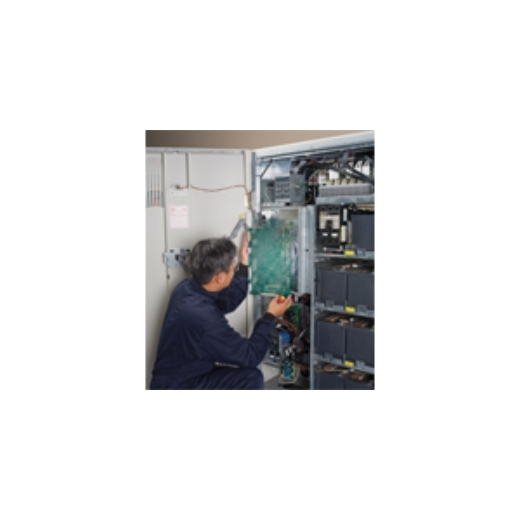 Start-Up Service for (1) Galaxy 300 Parallel System Front Left